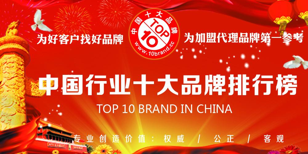 2017中邦门窗十大品牌榜单:大掌柜门窗传承百年