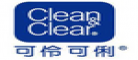 Clean&Clear可伶可俐